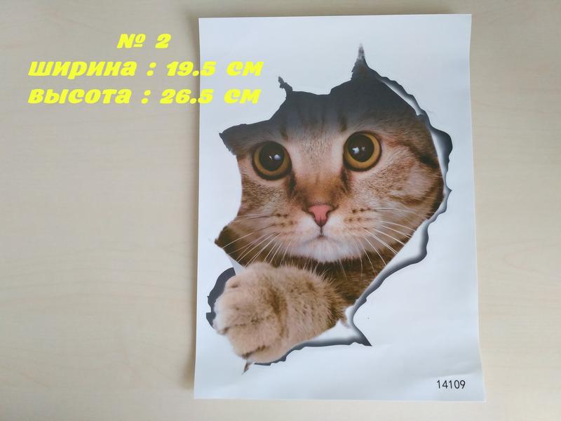 Наклейки котики номер 2 для детской комнаты
