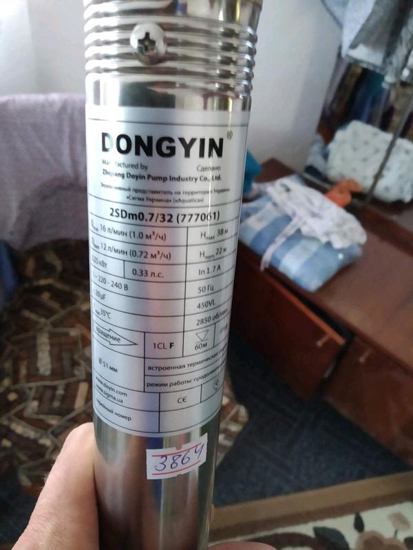 Глубинный насос DONGYIN