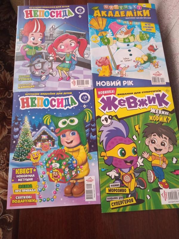 Детские журналы комплект 4шт.