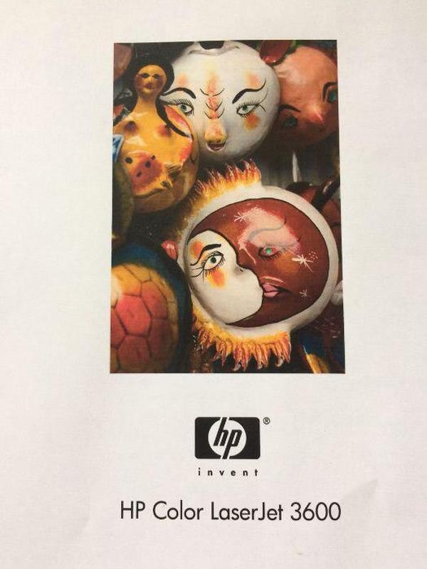 HP Color LaserJet 3600 цветной лазерный принтер - Фото 2