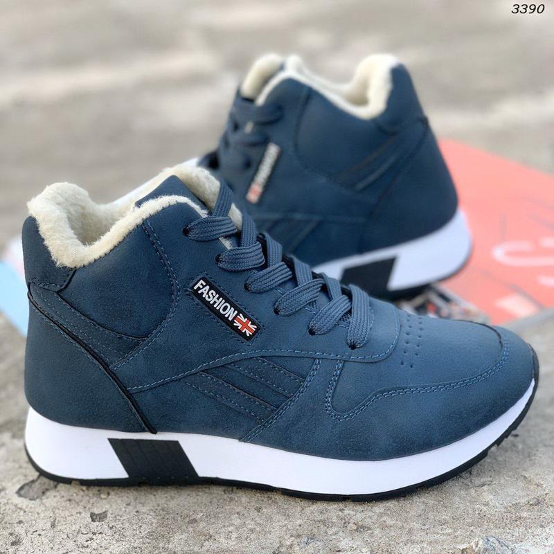 Синие кроссовки зима новинка