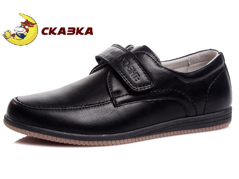 Школьные туфли с кожаной стелькой и супинатором р.31-37,5 наложка