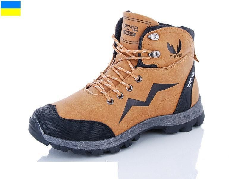 Суперские зимние ботинки 41-44- dual- качество!!!!!! дёшево!!!!