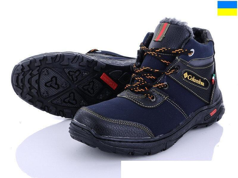 Суперские зимние ботинки colambia-40-45- качество! дёшево!