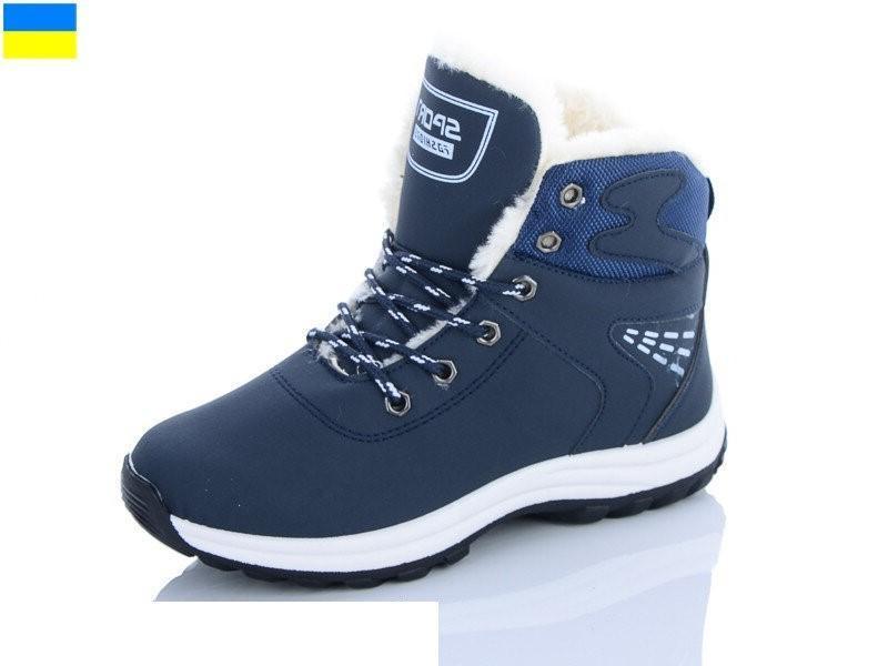 Ботинки зимние женские sport-36-41-качество!!! не пропускаем!!!!!