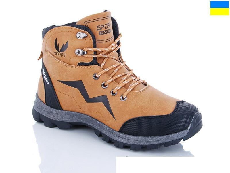 Мужские ботинки camel