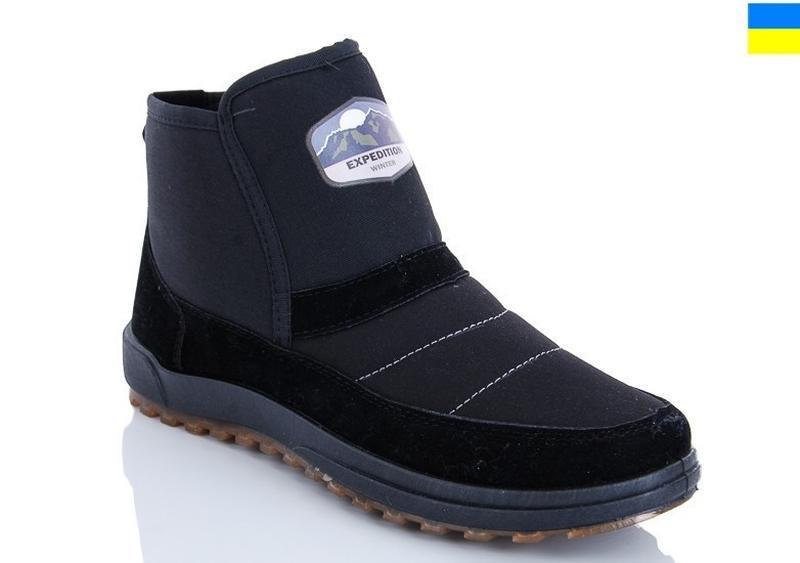 Мужские зимние ботинки dago - Фото 2