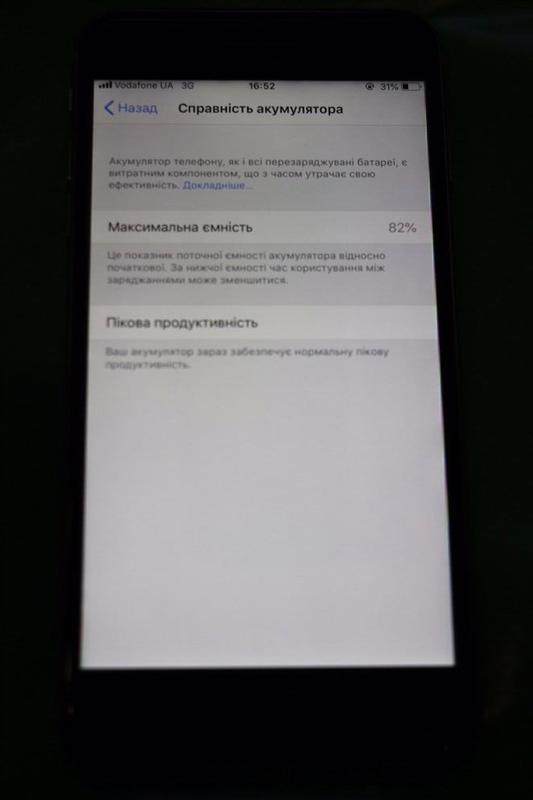 Apple IPhone 6s+ 6s plus - Фото 8