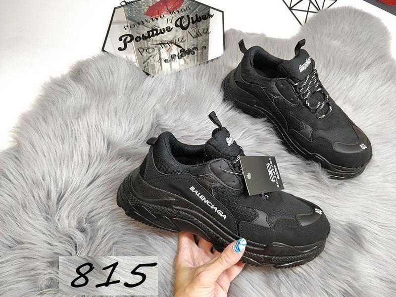 Черные кроссы отличного качества