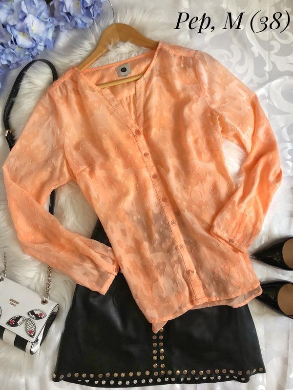 Персиковая блуза размер м (38)