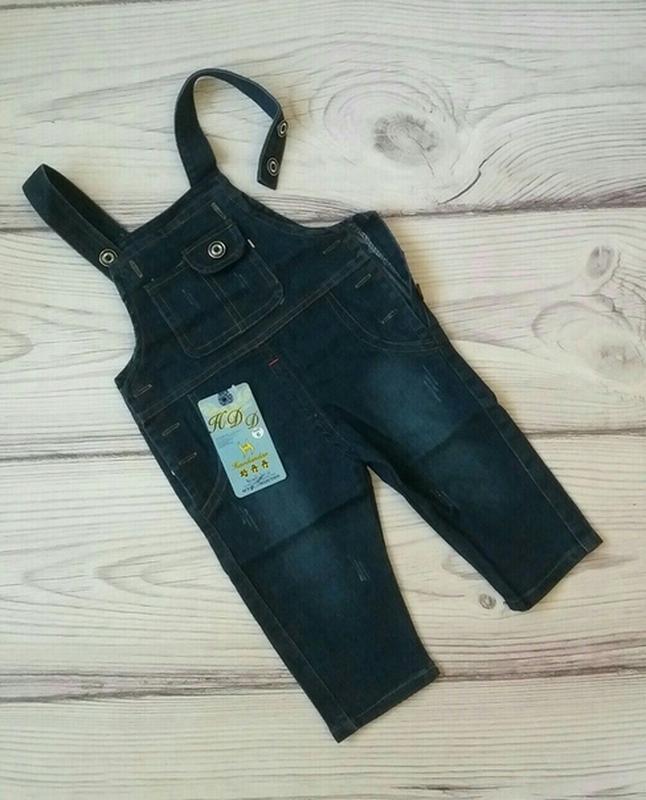 Комбинезон унисекс джинсовый модный