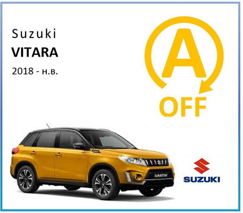 Отключение автостарта системы Start/Stop Suzuki Vitara 2018-