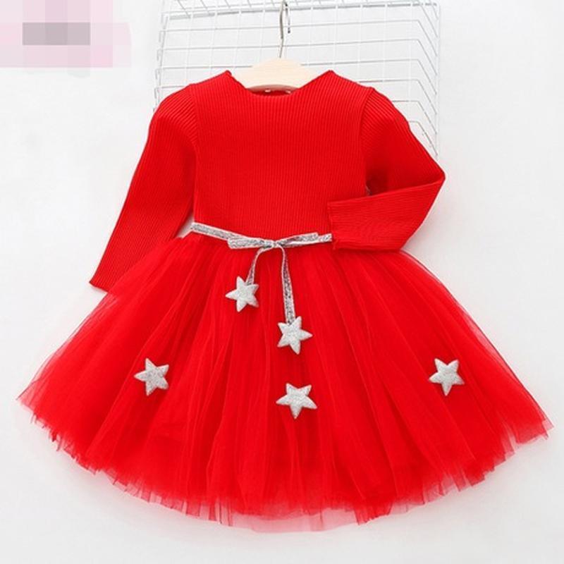 Платье нарядное сетка  шикарное