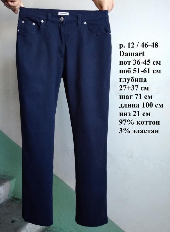 Р 12 / 46-48 стильные фирменные синие джинсы штаны брюки стрей...