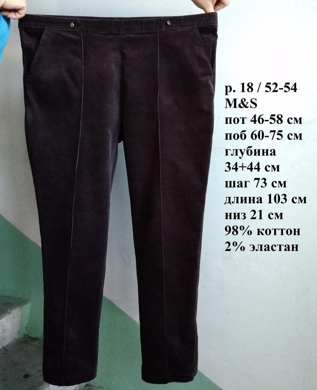 Р 18 / 52-54 стильные фирменные шоколадные джинсы штаны брюки ...