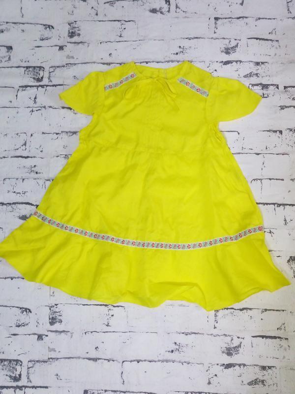 Легкое желтое  платье 3-4 года