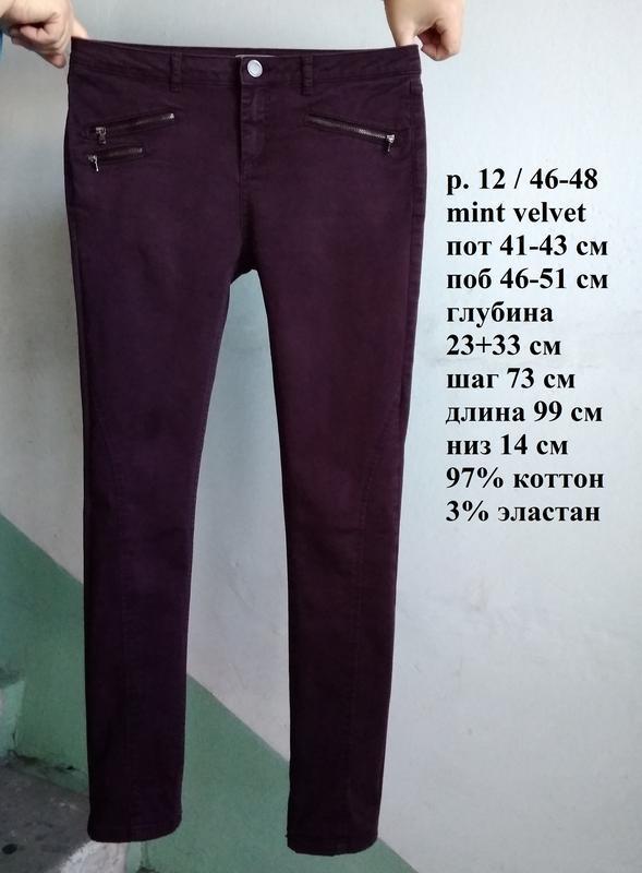 Р 12 / 46-48 стильные фирменные бордовые джинсы штаны брюки ст...