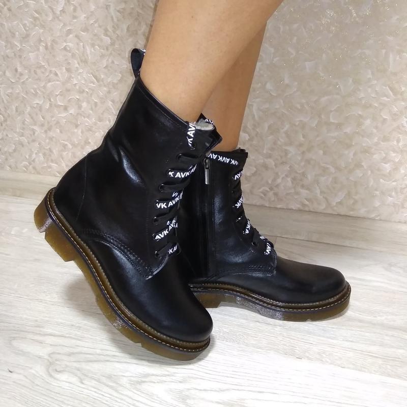 Зимние ботиночки из натуральной кожи!