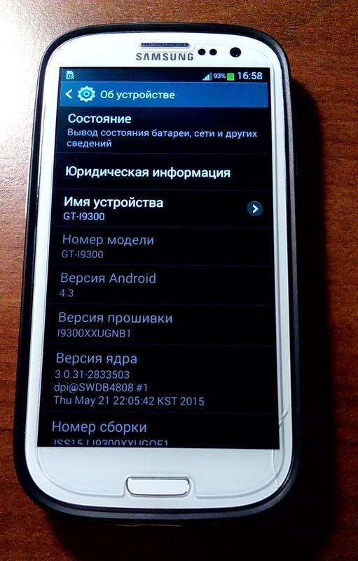 Samsung S3  I9300 - Фото 6