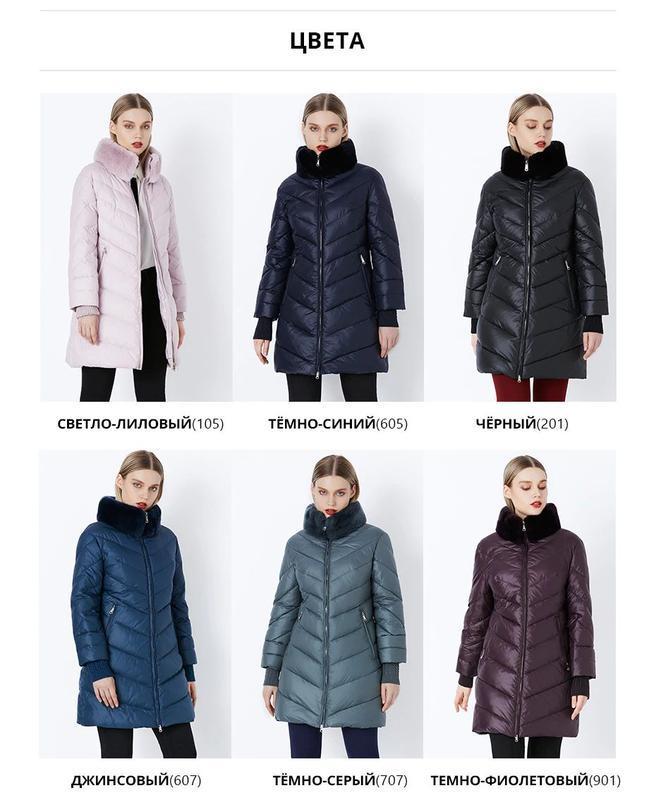 48, 50, 52,54 фирменный зимний пуховик пальто куртка биопух