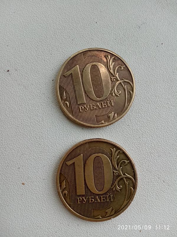 Монеты 10 рублей 2012 года