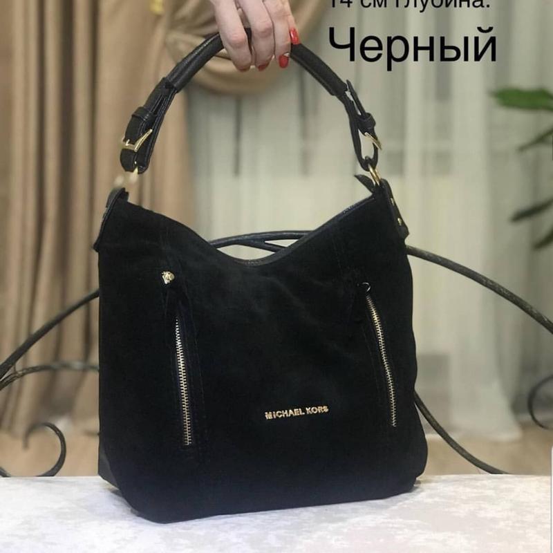 Женская сумка из натуральной замши и кож-зама