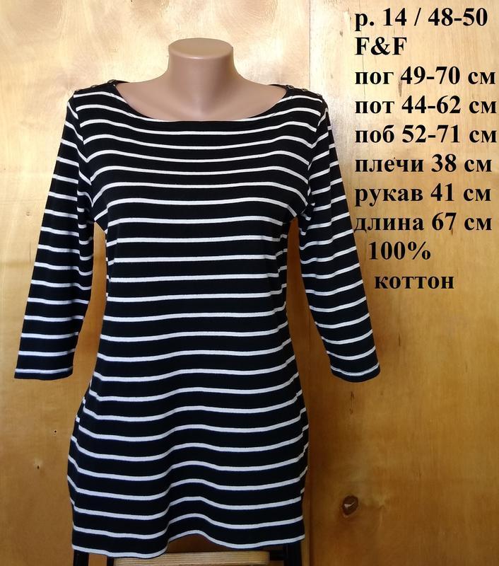 Р 14 / 48-50 стильная фирменная блуза блузка футболка тельняшк...