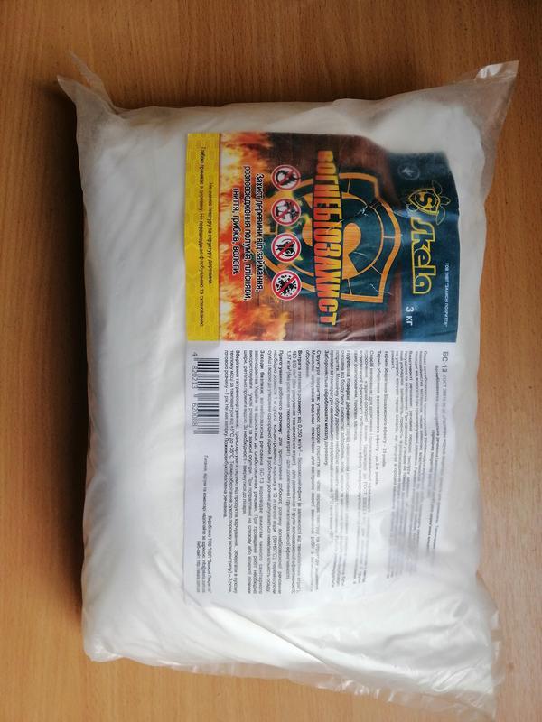 Вогнезахист для деревини ТМ SKELA, 3 кг