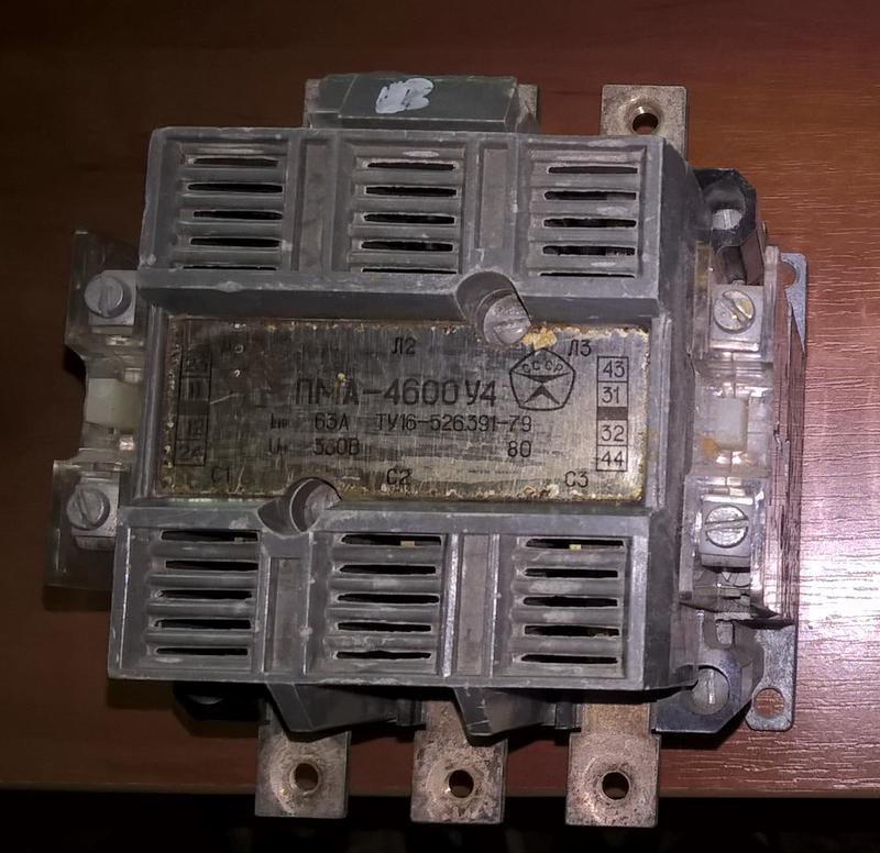 ПМА-4600 - Электромагнитный пускатель двигателя
