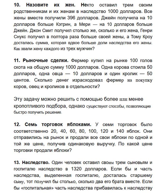 Набираю тексты на украинском и русском языке