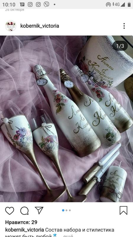 Свадебные аксессуары, декор бокалов, шампанского