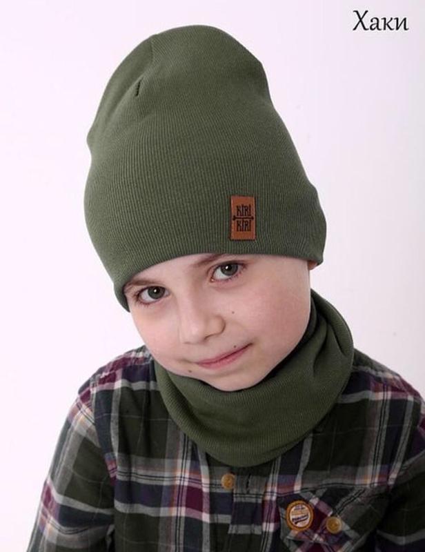 Двойной трикотажный комплект шапка рубчик для мальчика от 5 ле...