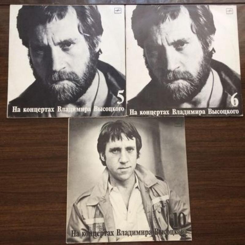 Сборник винил, пластинки«На концертах В.Высоцкого» 3 шт.