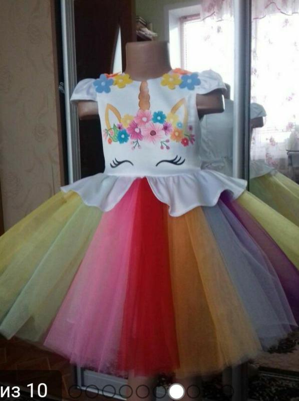 Единорог,платье,новое для девочек , нарядное