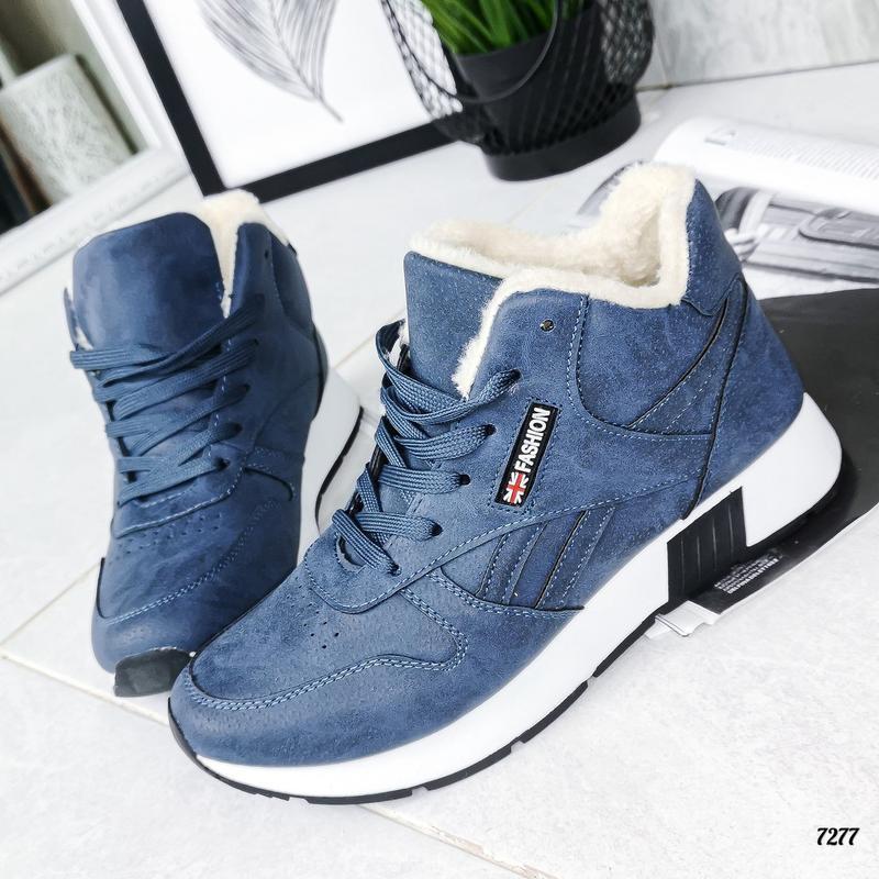 Стильные синие зимние кроссы