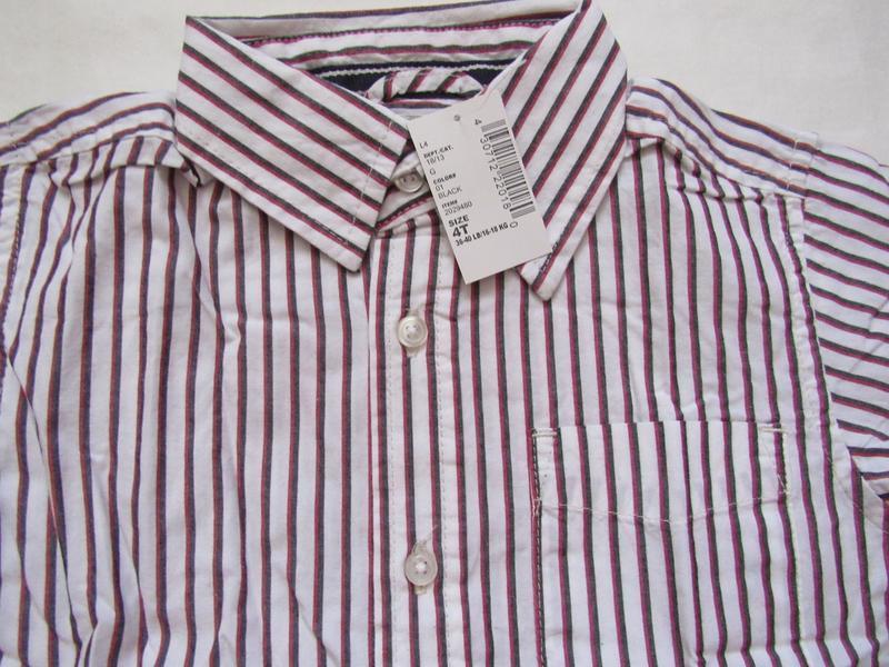 Рубашка для мальчика 4-5 лет ruum