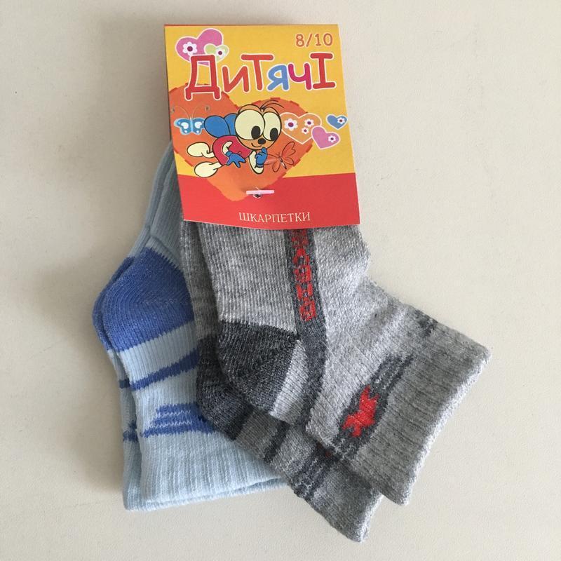 Набор 2пары: новые носочки для мальчика 0-3месяца
