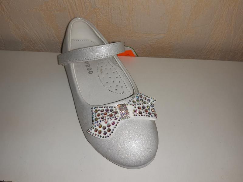 Серебристые туфли на девочку 32-37 р kimboo