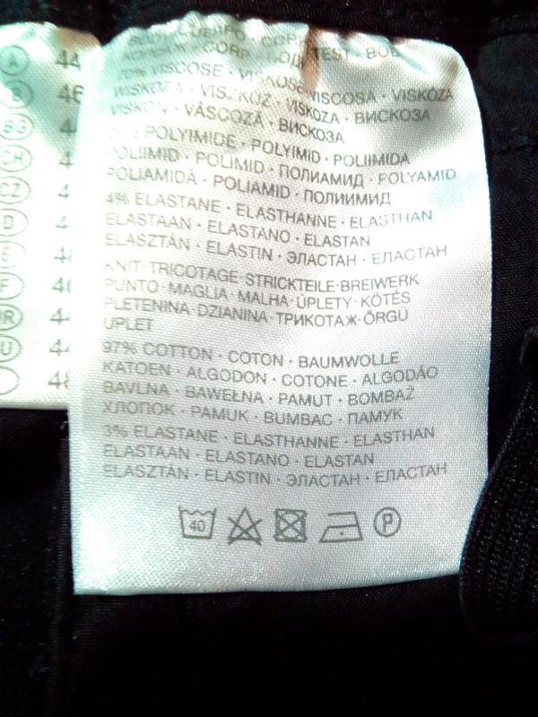 Брюки, штаны для беременных. - Фото 5