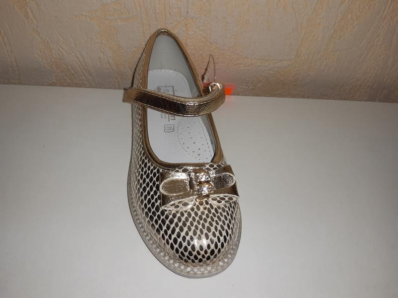 Золотистые туфли на девочку 23-32 р tom.m