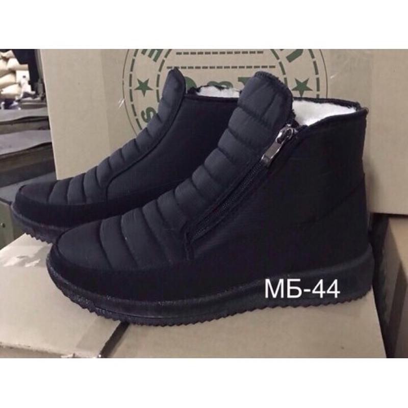 Непромокаемые зимние мужские ботинки