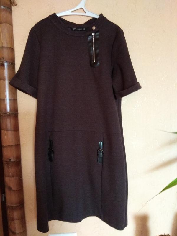 Плотное трикотажное платье perletti