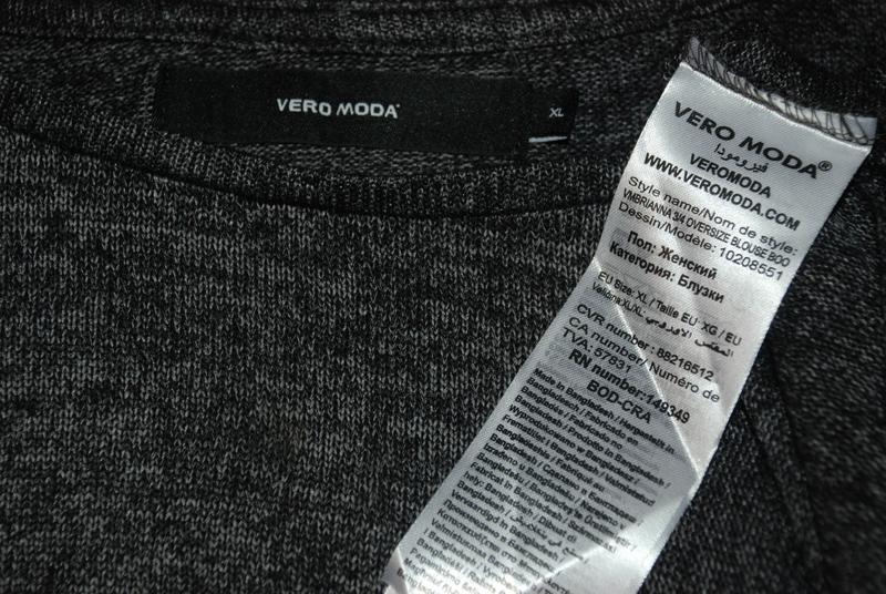 Кофточка бренда veromoda / свободный покрой / приспущены плечи/ - Фото 5