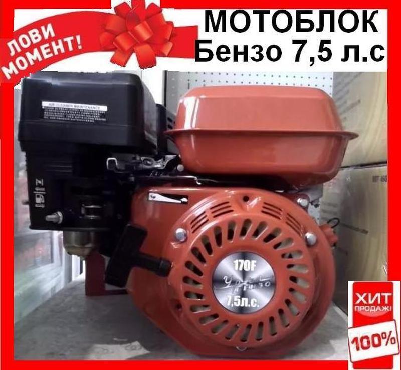 Мотоблок бензиновый на Двигатель и сельхоз технику УралБензо 7...