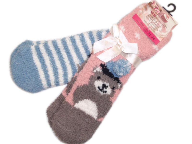 Набор 2 пары мягкие теплые домашние носки с тормозками травка ...