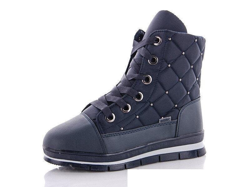 Зимние тёплые ботинки женские 36-41