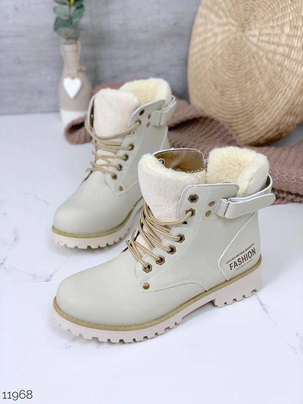 Стильные зимние ботинки бежевого цвета