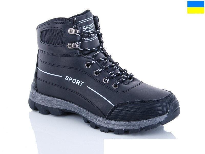 Зимние мужские ботинки спорт-41-45-dual-