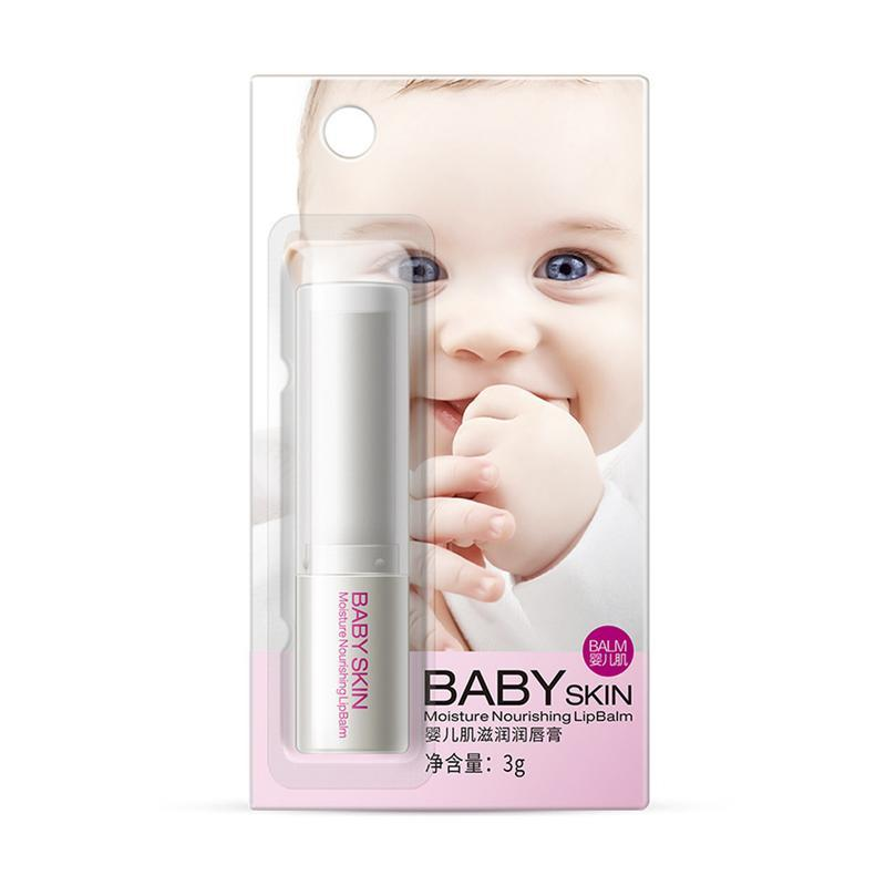 Бальзам для губ bioaqua baby skin с натуральными маслами ши и ...