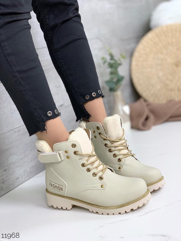 Стильные зимние ботинки на низком ходу,бежевые ботинки на меху.